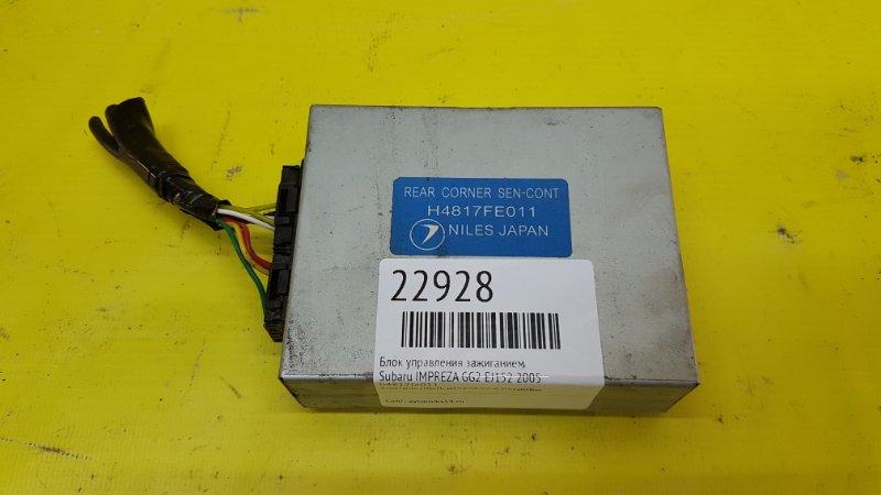 Блок управления зажиганием Subaru Impreza GG2 EJ152 2005