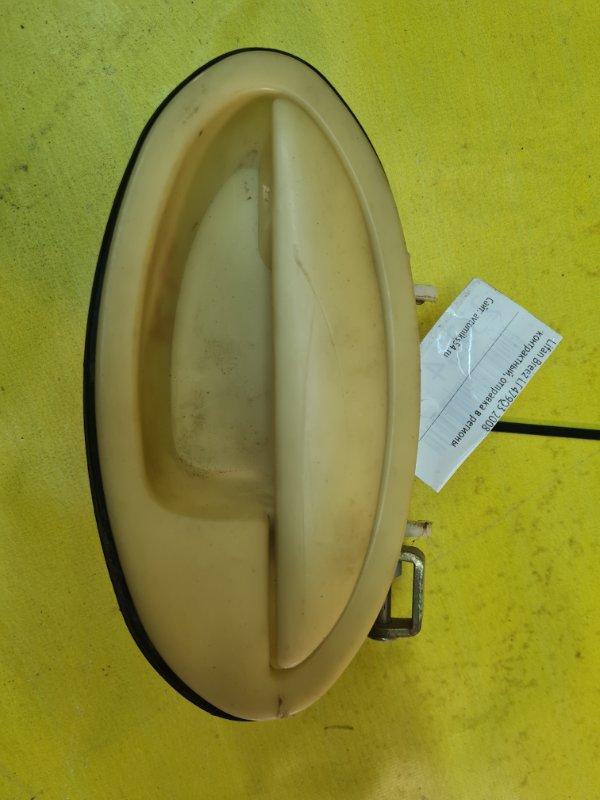 Ручка двери внешняя Lifan Breez LF479Q3 2008 задняя левая