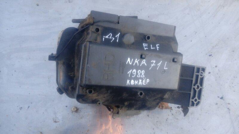 Корпус кондиционера Isuzu Elf NKR71L 4HG1 2001