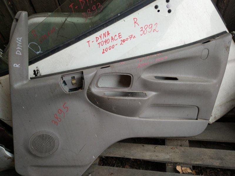 Обшивка двери Toyota Dyna XZU307 S05C 2003 передняя правая