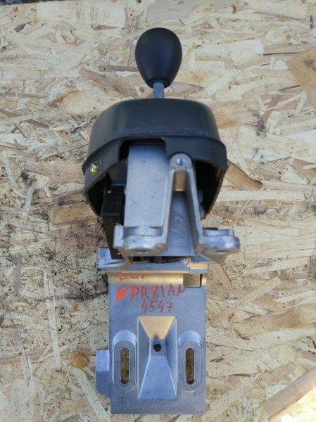 Селектор кпп Isuzu Elf NPR81AN 4HL1 2006