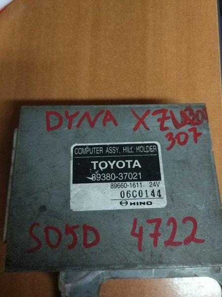 Блок управления двс (компьютер) Toyota Dyna XZU307 S05D 2001