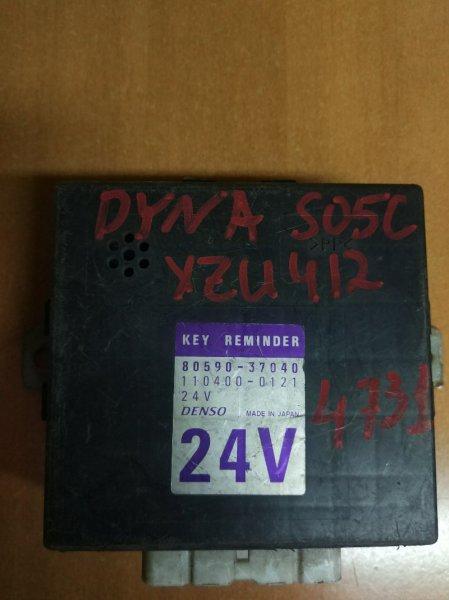 Блок управления Toyota Dyna XZU412 S05C