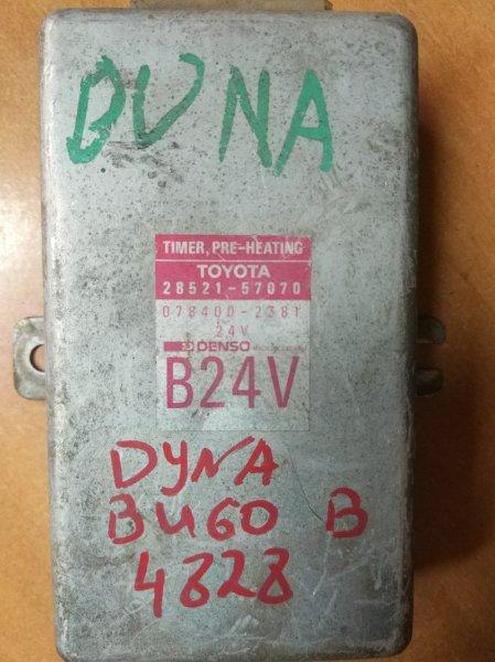 Блок управления свечами накаливания Toyota Dyna BU60 B