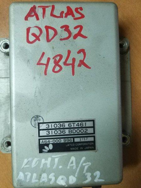 Блок управления акпп (компьютер) Nissan Atlas QD32
