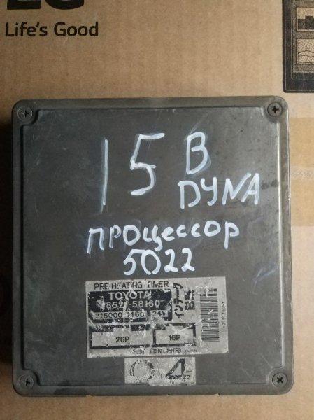 Блок управления двс (компьютер) Toyota Dyna 15B