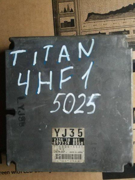 Блок управления двс (компьютер) Mazda Titan 4HF1