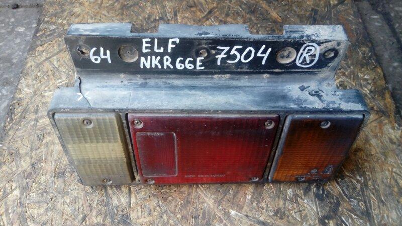 Стоп сигнал Isuzu Elf NKR66E 4HF1 1998 правый