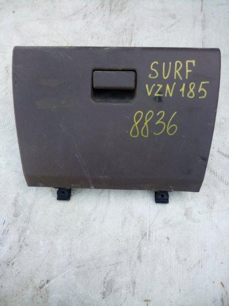 Бардачок Toyota Surf VZN185