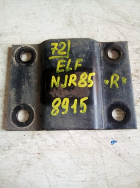 Опора рессоры Isuzu Elf NJR85 4JJ1 2009 задняя правая