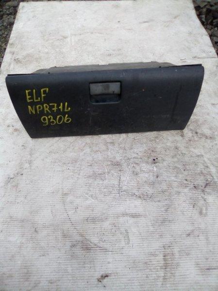 Бардачок Isuzu Elf NPR71L
