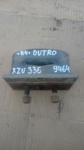 Отбойник моста Hino Dutro XZU336 S05D 2005 задний