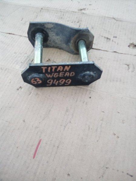 Серьга рессорная Mazda Titan WGEAD TF 1996 задняя