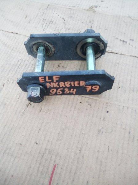Серьга рессорная Isuzu Elf NKR81ED 4HL1 2004 задняя