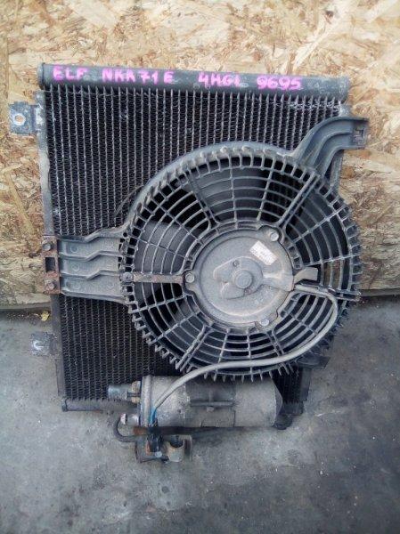 Радиатор кондиционера Isuzu Elf NKR71E 4HG1