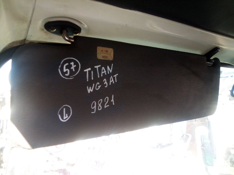 Козырек солнцезащитный Mazda Titan WG3AT 4HF1 2000 левый