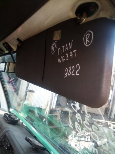 Козырек солнцезащитный Mazda Titan WG3AT 4HF1 2000 правый