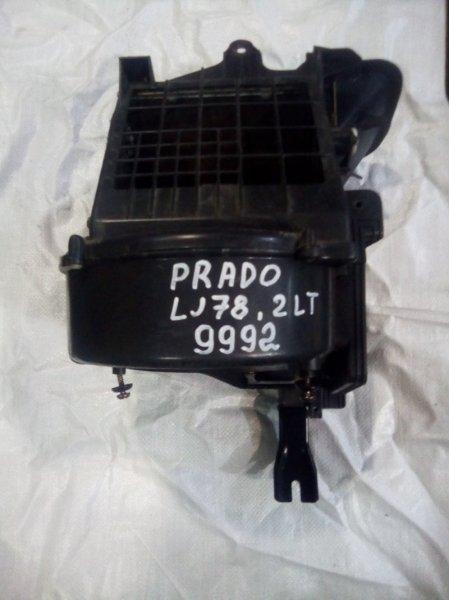 Улитка печки Toyota Land Cruiser Prado LJ78 2LT
