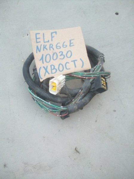 Проводка стоп сигналов Isuzu Elf NKR66E 4HF1