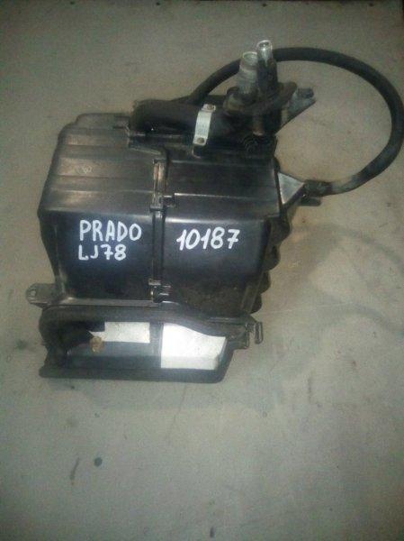 Корпус кондиционера Toyota Land Cruiser Prado LJ78 2LT