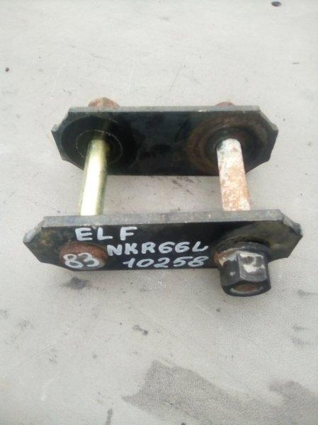 Серьга рессорная Isuzu Elf NKR66L 4HF1 1998 задняя