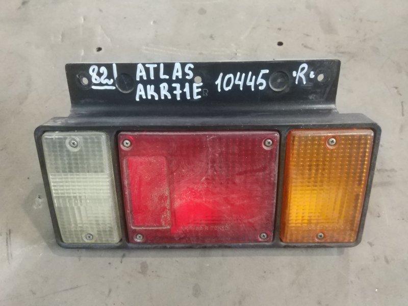 Стоп сигнал Nissan Atlas AKR71E 4HG1 1996 правый