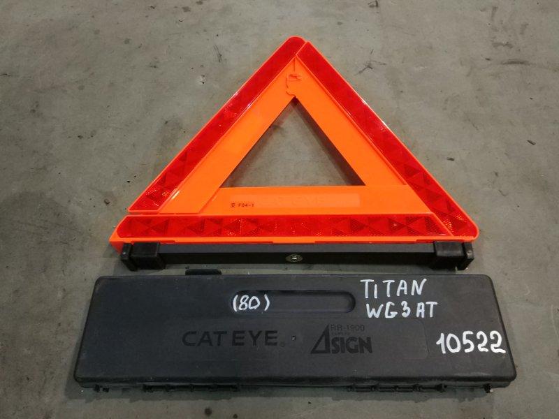 Знак аварийный Mazda Titan WG3AT 4HF1 1996