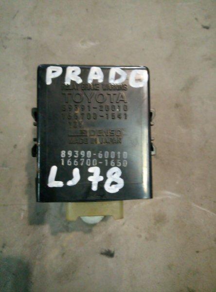 Реле Toyota Land Cruiser Prado LJ78 2LT
