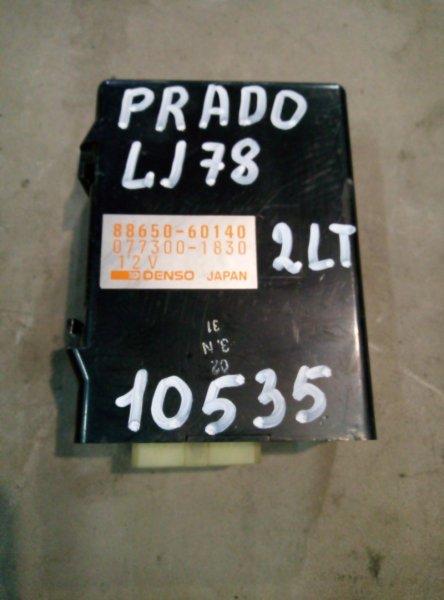 Блок управления Toyota Land Cruiser Prado LJ78 2LT