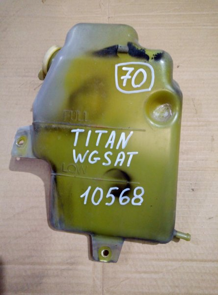 Расширительный бачок Mazda Titan WGSAT VS 2000