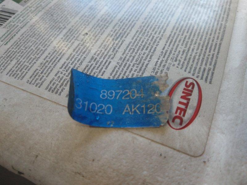 Акпп Isuzu Elf NKR71L 4HG1 2001
