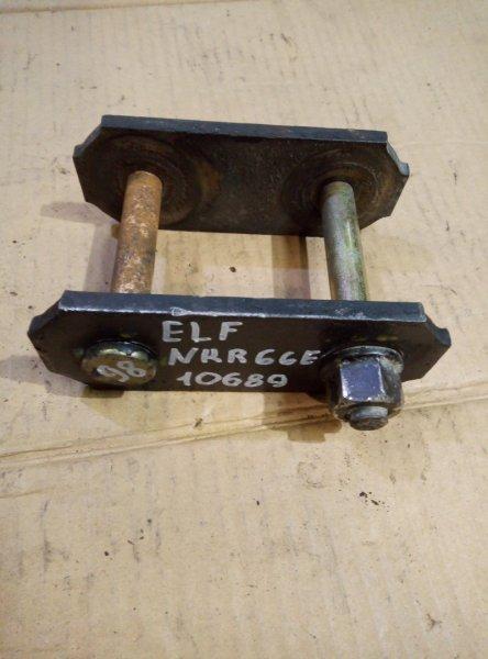 Серьга рессорная Isuzu Elf NKR66E 4HF1 2001 задняя
