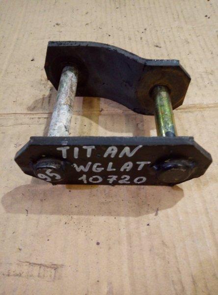 Серьга рессорная Mazda Titan WGLAT SL 1994 задняя