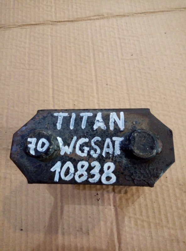 Серьга рессорная Mazda Titan WGSAT VS 2000 передняя