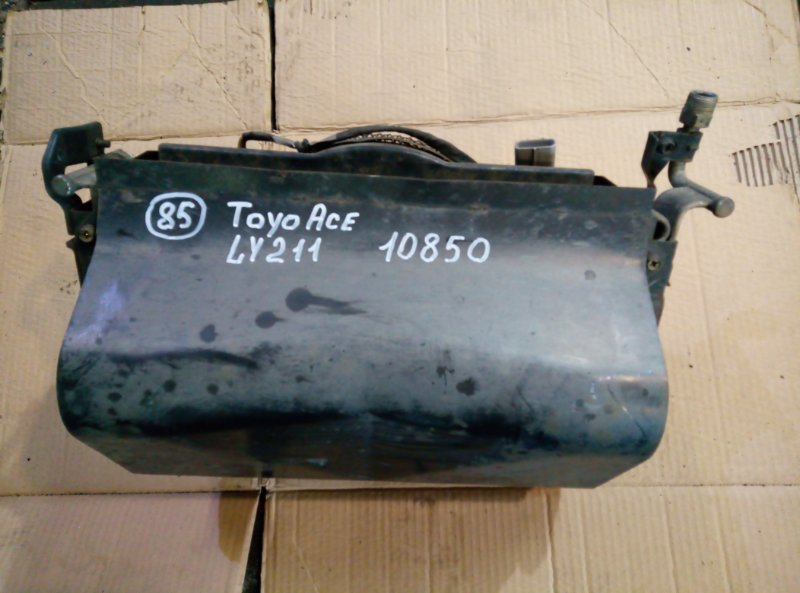 Радиатор кондиционера Toyota Toyoace LY211 3L 1995
