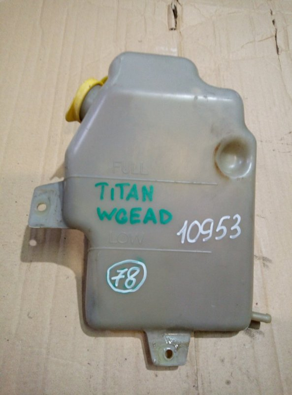 Расширительный бачок Mazda Titan WGEAD TF 2000