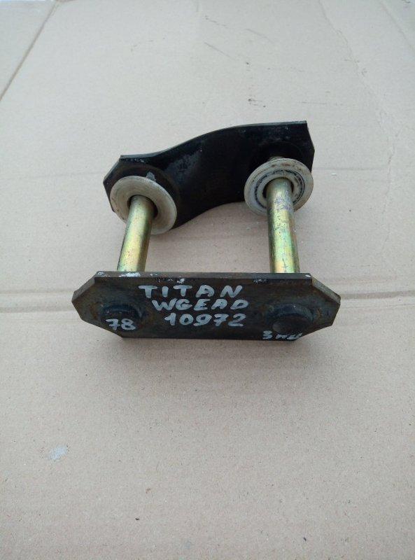 Серьга рессорная Mazda Titan WGEAD TF 2000 задняя