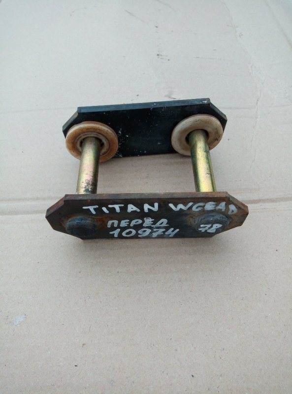 Серьга рессорная Mazda Titan WGEAD TF 2000 передняя