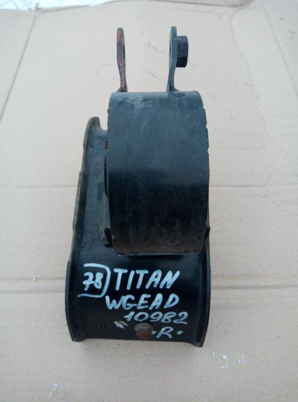 Подушка кабины Mazda Titan WGEAD TF 2000 задняя правая