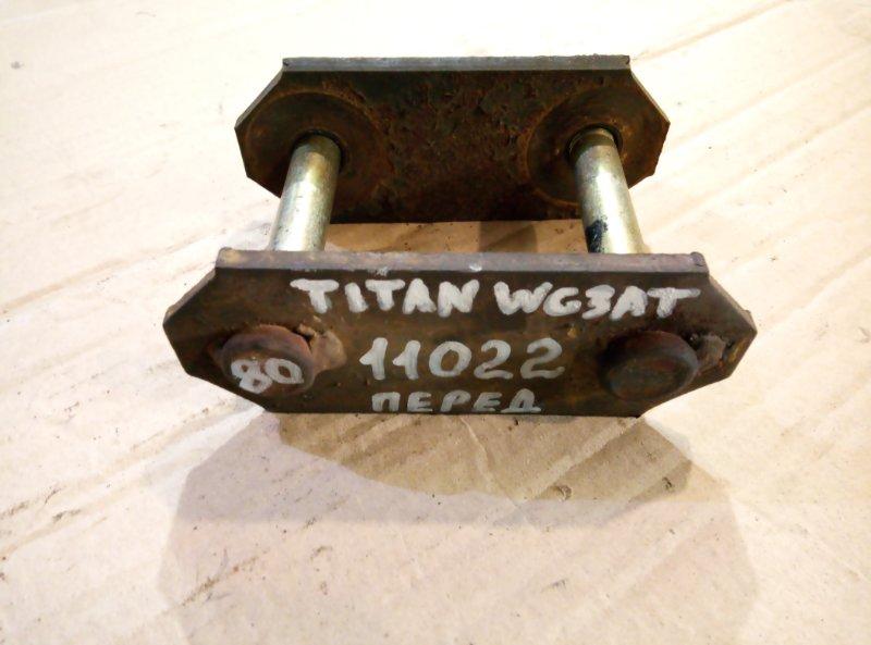Серьга рессорная Mazda Titan WG3AT 4HF1 1996 передняя