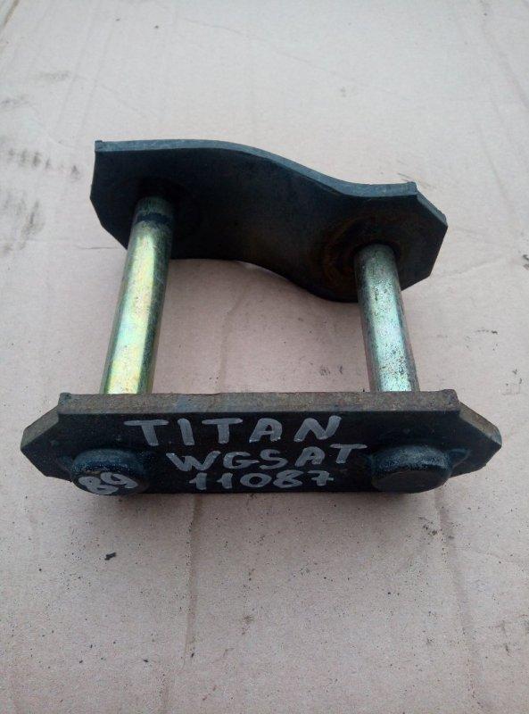 Серьга рессорная Mazda Titan WGSAT VS 1997 задняя