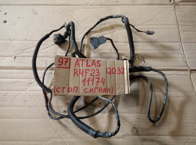 Проводка стоп сигналов Nissan Atlas R4F23 QD32 2000