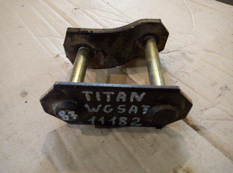 Серьга рессорная Mazda Titan WGSAT VS 1996 задняя