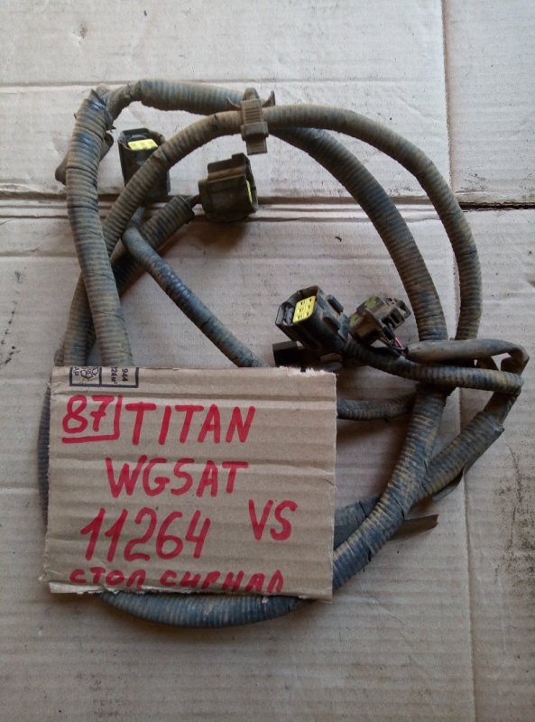 Проводка стоп сигналов Mazda Titan WGSAT VS 1996