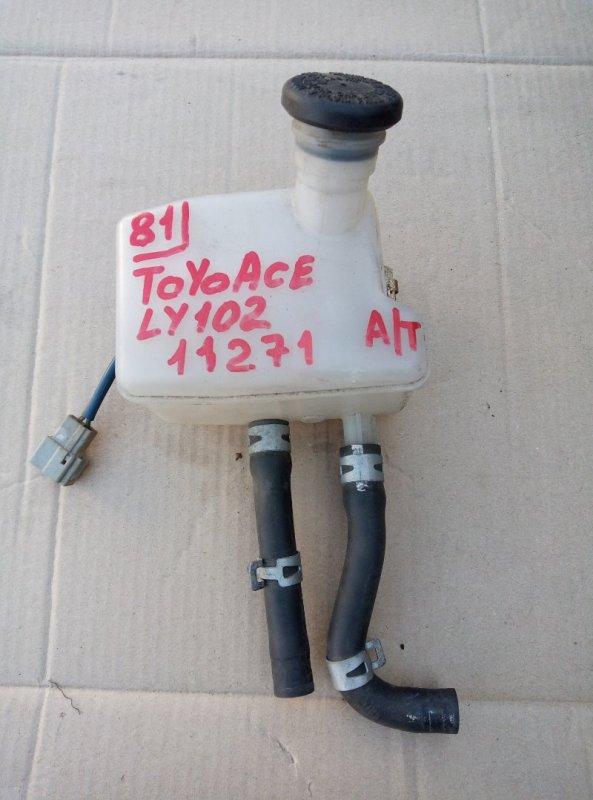 Бачок тормозной жидкости Toyota Toyoace LY102 5L 2000