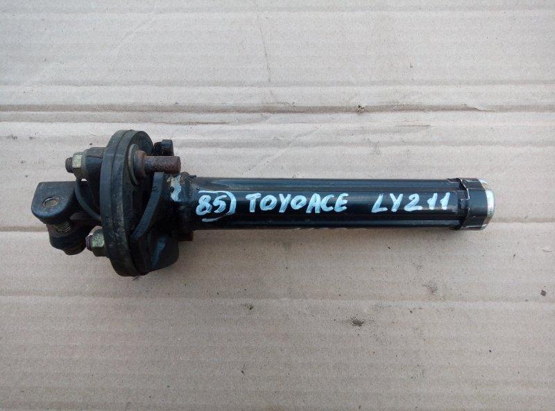 Кардан рулевой колонки Toyota Toyoace LY211 3L 1995