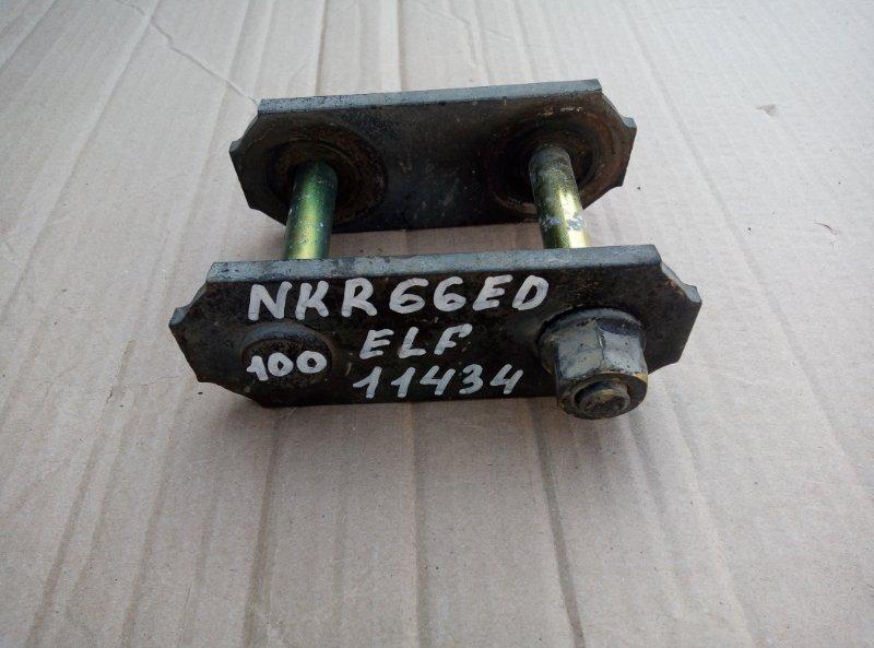 Серьга рессорная Isuzu Elf NKR66ED 4HF1 2001 задняя