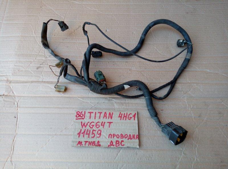 Проводка двигателя Mazda Titan WG64T 4HG1 1998