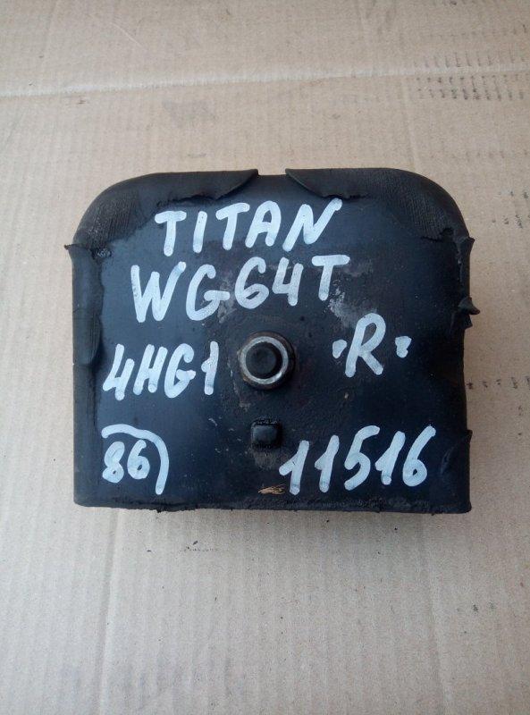 Подушка двигателя Mazda Titan WG64T 4HG1 1998 правая