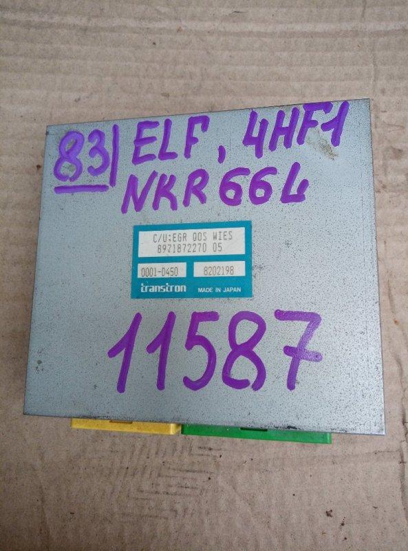 Блок управления Isuzu Elf NKR66L 4HF1 1998